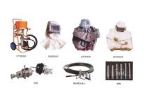 喷砂涂装设备配套件